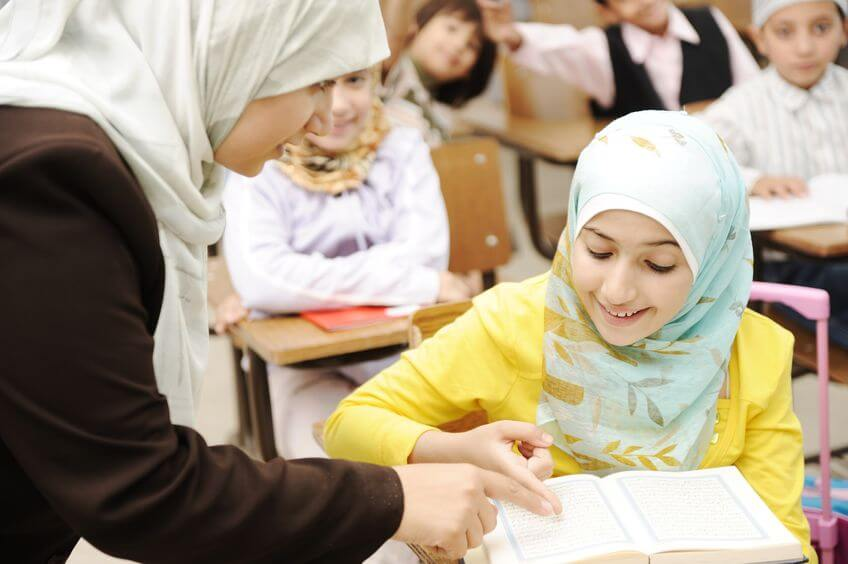 Islamic Education System in Pakistan